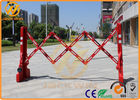 Roadside Temporary Muti Gate Expandable Plastic Traffic Barriers Crowd Control Max Length 2200mm