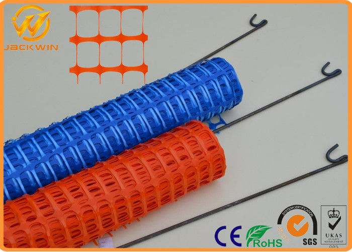 HDPE Plastic Construction Site / Swimming Pool Safety Fence聽Light Weigh Flexible