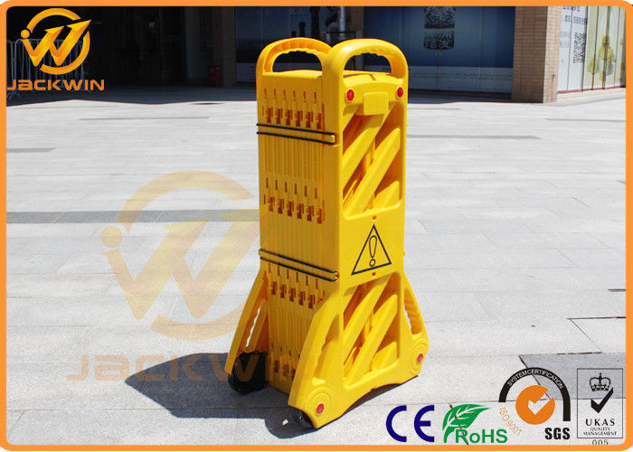 PVC Injection Yellow Extensible Plastic Traffic Barriers Fencing Portable Max Length 3.9M